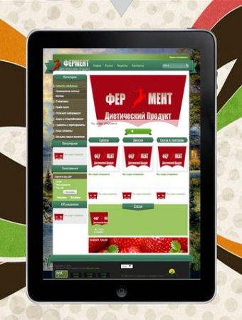 Сайт для Мясных продуктов