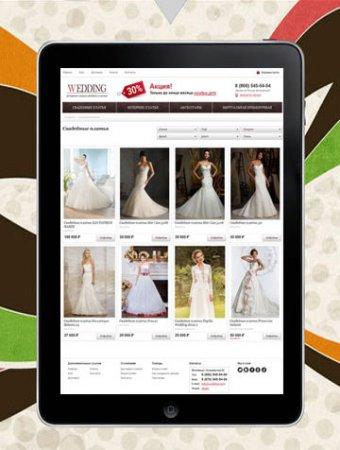 Сайт для Свадебных Платьев