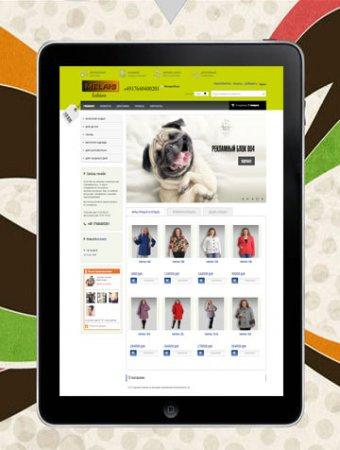 Сайт для товаров