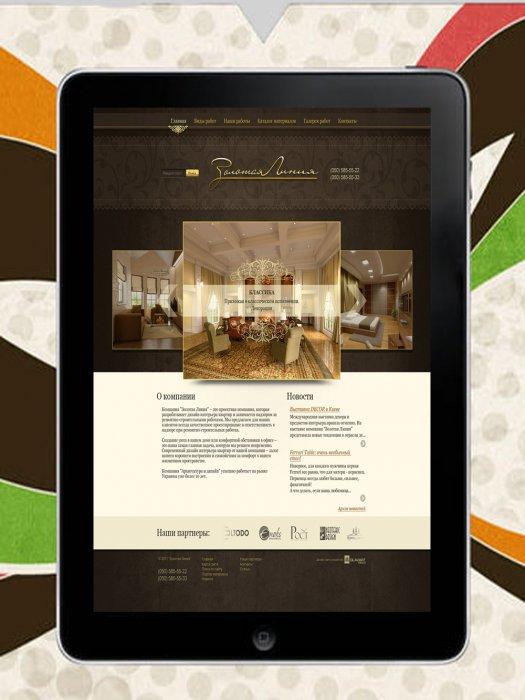 Сайт для Салон Мебели
